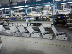 Xuzhou Dae-A Smart Corp.