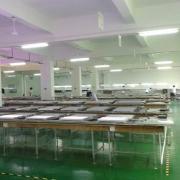 Ledit Technology Co., Ltd.