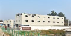 QINGCHANG ELECTRIC POWER EQUIPMENT CO., LTD.