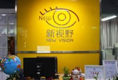 Guangdong New Vision Film Co., Ltd.
