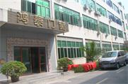 Shenzhen Hongtai Doors and Windows Co., Ltd.