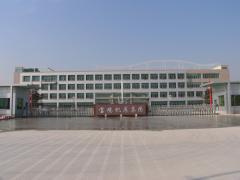 Baoji Zhongcheng Machine Tool Co., Ltd.