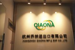 Hangzhou Qiaona Import & Export Co., Ltd.