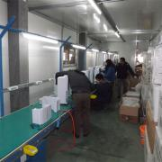 Hangzhou Dexisenli Technology Co., Ltd.