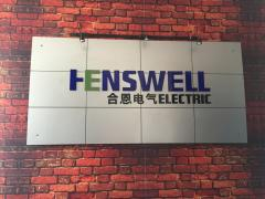 HENSWELL ELECTRIC CO., LTD.