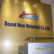 Sound New Materials Co., Ltd.