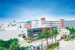 Guangzhou Jiade Plastic Manufacturing Co., Ltd.