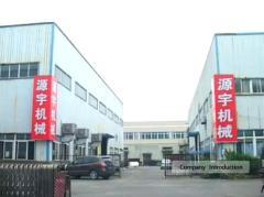 Wenzhou Yuanyu Mechanical Co., Ltd.