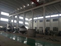 Jiangsu Yutong Drying Engineering Co., Ltd.