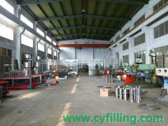 Suzhou City Chenyu Packing Machinery Co., Ltd.