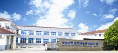 Changzhou Wujin Sanwei Electronic Co., Ltd.