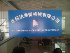 Dongguan Hua Yi Da Spring Machinery Co., Ltd.