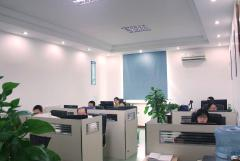Shenzhen Yilongte Electronics Co., Ltd.