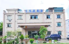 Shenzhen Hangyu Communication Equipment Co., Ltd.