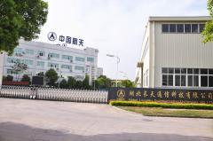 Hubei Longsky Communication Technology Co., Ltd.