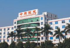 Shenzhen Kingray Laser Equipment Co., Ltd.