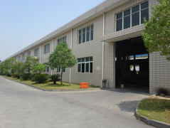 Fujian Super Power Industrial Limited