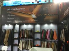 Zhejiang Baideli Leather Co., Ltd.