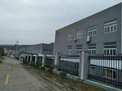 Ningbo Haishu Your Best Home Household Products Co., Ltd.
