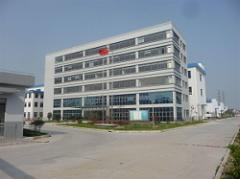 Shenzhen Tnice Technology Co., Ltd.