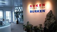 Burken (Shanghai) Trading Co., Ltd.