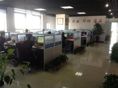 Zibo ShengYang Light Industry Factory