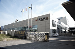 HG Machinery Group Co., Ltd.