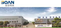 Jiangsu Boan Cable Co., Ltd.