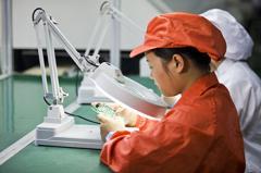 Tecoo Electronics Co., Ltd.