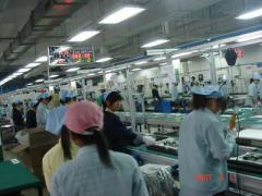 Shenzhen Cellway Technology Co., Ltd.