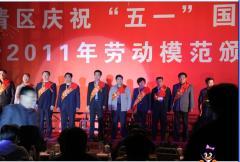 Jinan Quanzhongxin Construction Material Co., Ltd.