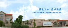 Taishan Softlife Mattress Machinery Co., Ltd.