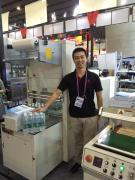 WENZHOU HANLU MACHINERY CO., LTD.