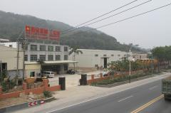Xiamen Xiajin Machinery Co., Ltd.