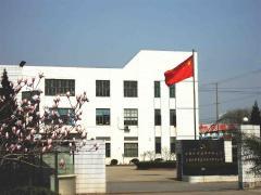 Shanghai Paradise(Yolo) Seating Co., Ltd.