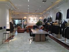 Haifeng Tian Hong Garment Factory