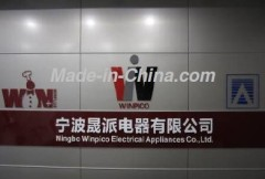 Ningbo Winpico Electrical Appliances Co., Ltd.