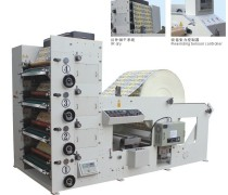 Ruian City Husong Printing Machinery Co., Ltd.