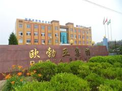 OBOYA AUTOMOTIVE PARTS (QINGDAO) CO., LTD.