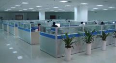 Jinjiang Chengyuan Co., Ltd.