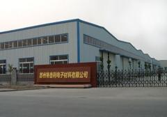 Suzhou Trojan Industry Material Co., Ltd.