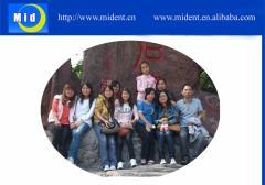 Mident Industrial Co., Ltd.