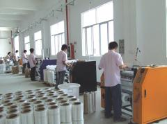 Dongguan Zhiteng Plastic Product Co., Ltd.