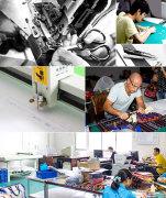Guangdong Starriness Leatherware Co., Ltd.