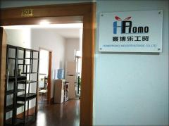 Homepromo Industry&Trade(Hangzhou)Co., Ltd.