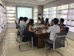 Guangzhou Abely Cosmetics Co., Ltd.