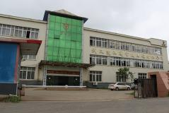 Wuhan Dachu Traffic Facilities Co., Ltd.