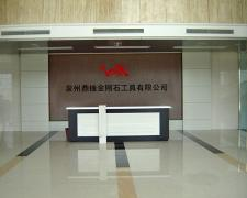 Quanzhou Top Diamond Tools Co., Ltd.