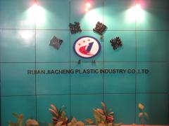 ZHEJIANG JIACHENG PLASTIC INDUSTRY CO., LTD.