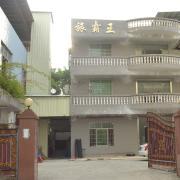 Guangzhou Xueyin Travel Products Co., Ltd.